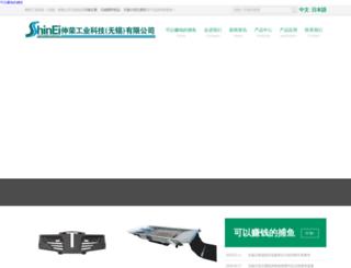 chotikhata.com screenshot