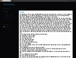 chotistory.blogspot.com screenshot