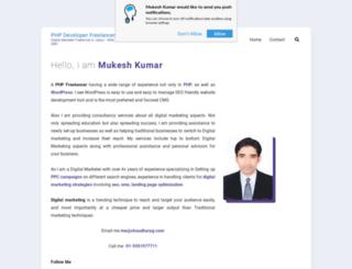choudharyji.com screenshot
