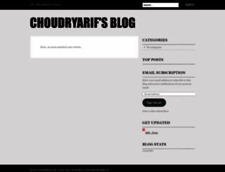 choudryarif.wordpress.com screenshot