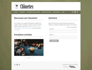 chouettescoquettes.com screenshot