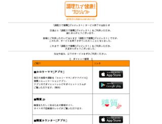 chouriryoku.jp screenshot