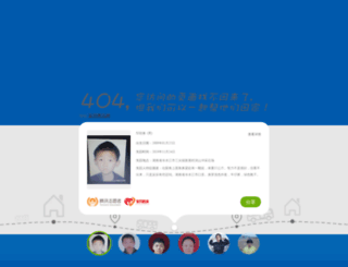 chovanhan.net screenshot