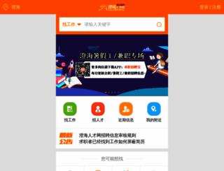 chrcw.cn screenshot