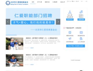 chrenai.com screenshot