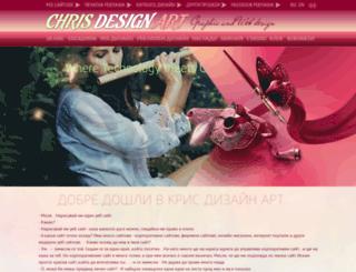 chris-art.net screenshot