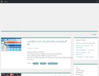 christmas-cash.net screenshot