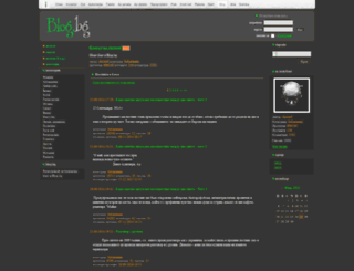 christof.blog.bg screenshot