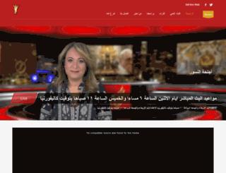 christsat.tv screenshot