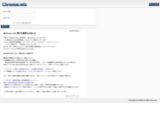 chronos-wiz.jp screenshot