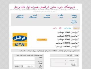 chs.1000charge.com screenshot
