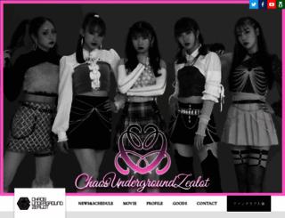 chu-z.com screenshot