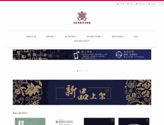 chuan-der.com.tw screenshot