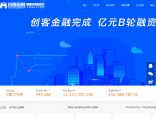 chuangke18.com screenshot