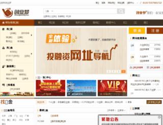 chuangyemeng.com screenshot