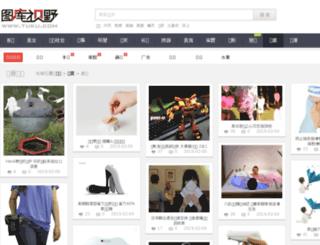 chuangyi.tuku.com screenshot