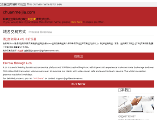 chuanmeijia.com screenshot