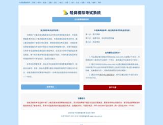 chuanwei.cnss.com.cn screenshot