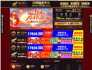 chuanyixing.com screenshot