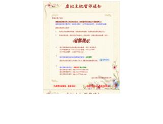 chuanyuseo.com screenshot