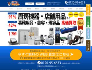 chubo-kaitoriup.com screenshot