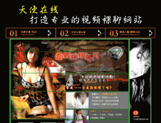 chucn.com screenshot