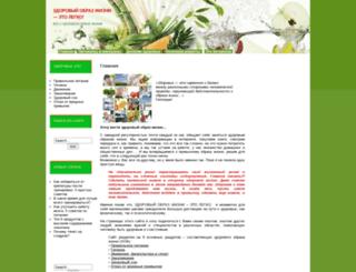 chudesalegko.ru screenshot