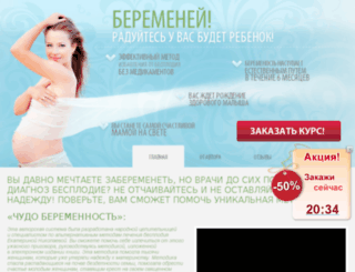 chudo-beremenost.com screenshot