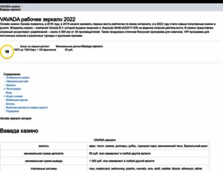 chudobilet.ru screenshot