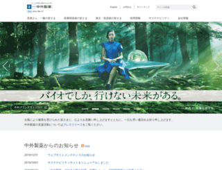 chugai-pharm.co.jp screenshot