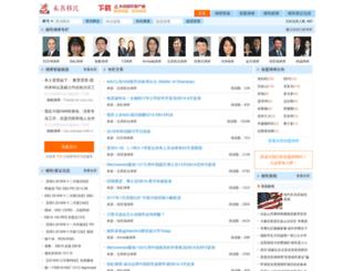 chuguo8.com screenshot