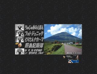 chujume.littlestar.jp screenshot