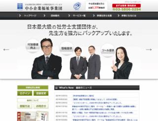 chukidan.com screenshot