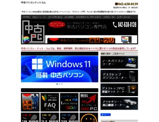 chukopasocon.com screenshot