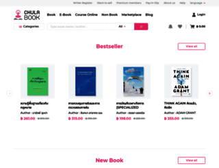 chulabook.com screenshot
