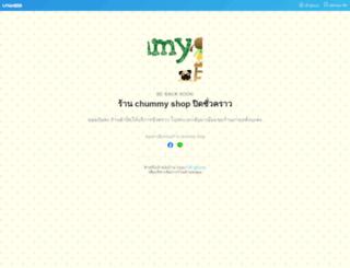 chummy.lnwshop.com screenshot
