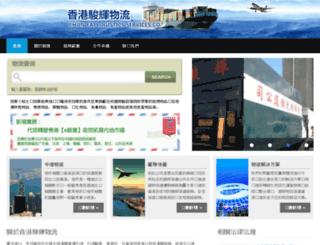 chunfai.hk screenshot