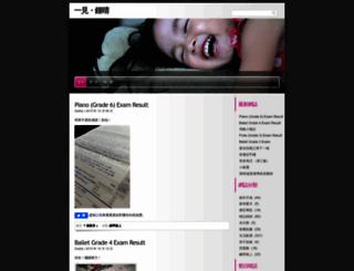 chungching.net screenshot