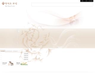 chungkyungokwedding.co.kr screenshot