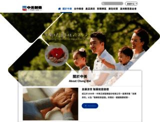 chungmei.com.tw screenshot