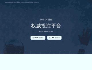 chunxi88.com screenshot