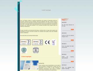 chunyip.com screenshot