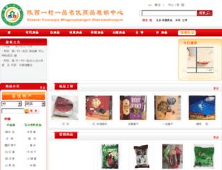 chunyufood.com screenshot