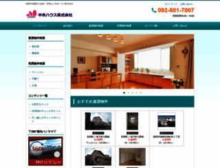 chuou-house.co.jp screenshot