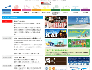 churasun-beach.com screenshot