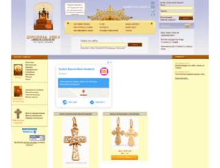 church-bench.ru screenshot