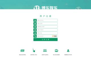 chushou8.com screenshot