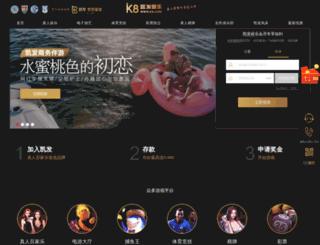 chushoukeji.com.cn screenshot