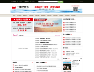 chushu168.com screenshot
