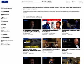 chuvashia-tv.ru screenshot